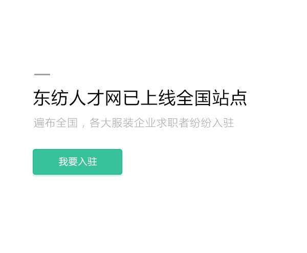 东纺澳门凯旋门娱乐平台微信版